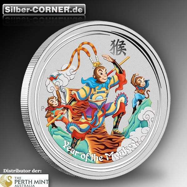 Silber Monkey King Bild