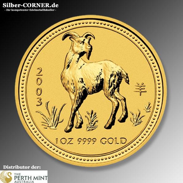 Lunar I Ziege 2003 1/4 Oz Gold