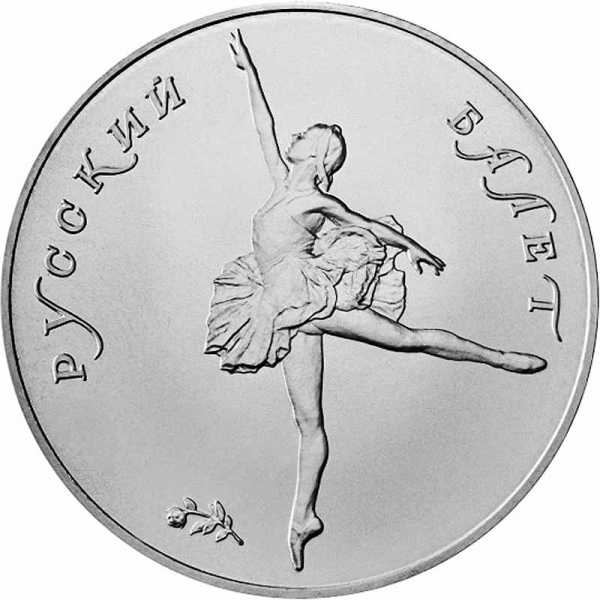 Palladium 10 Rubel Ballerina 1/2 Unze *