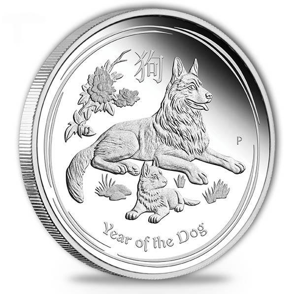 Lunar II - Hund - 2 Oz Silber Proof *