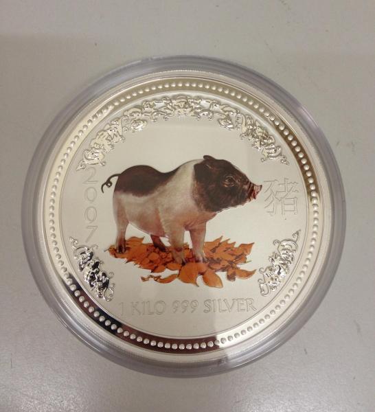 Lunar I Jahr des Schwein 2007 1 Kg Silber farbig*