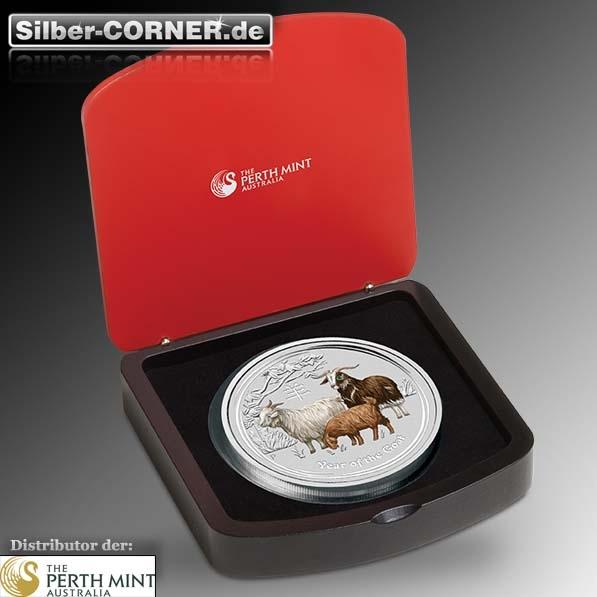 Lunar II Ziege 1 KG Silber Gemstone + Box + Zertifikat*