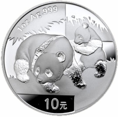1oz Silber China Panda 2008*