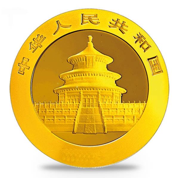 China Panda 1 Oz Gold diverse Jahrgänge