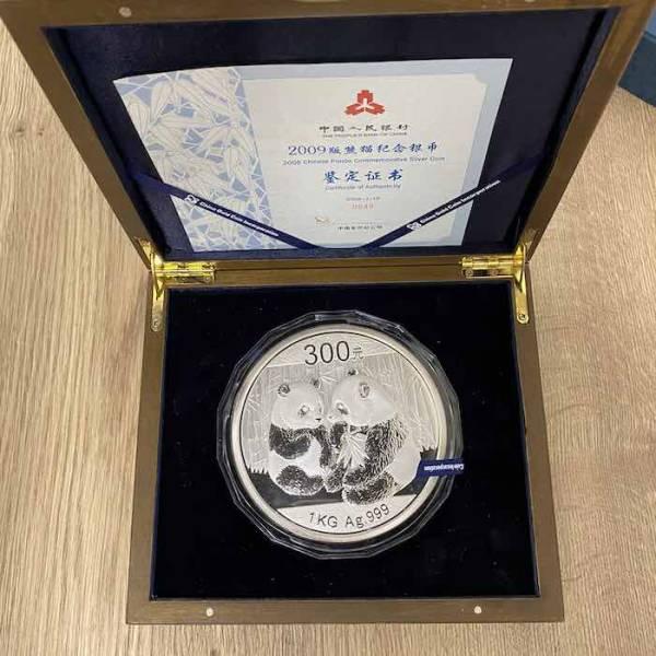 China Panda 1 KG Silber Proof 2009 + Box + COA *